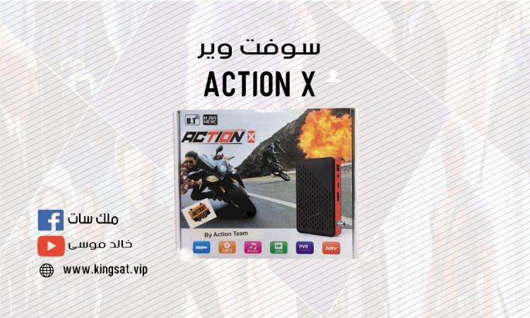 احدث سوفتات ريسيفر ACTION X