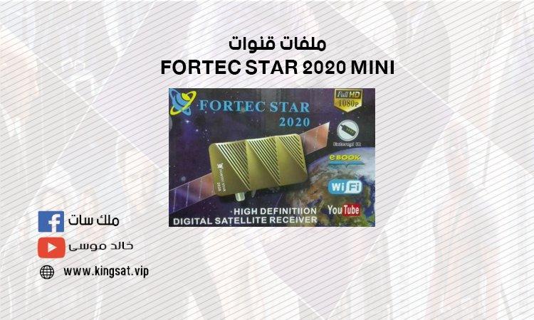 ملفات قنوات FORTEC STAR 2020 MINI