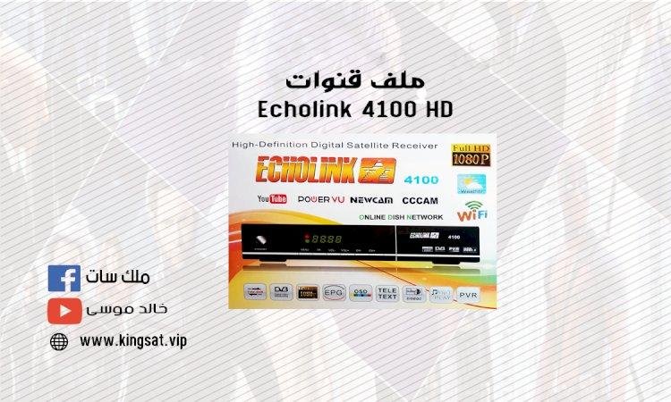 ملفات قنوات لـــ للاجهزة المحوله الى Echolink 4100 HD