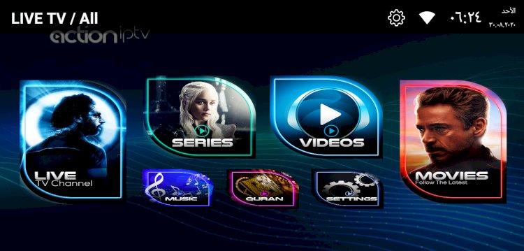 اشتراك سيرفر IPTV بسعر رمزي ولمده عام كامل 365 يوم