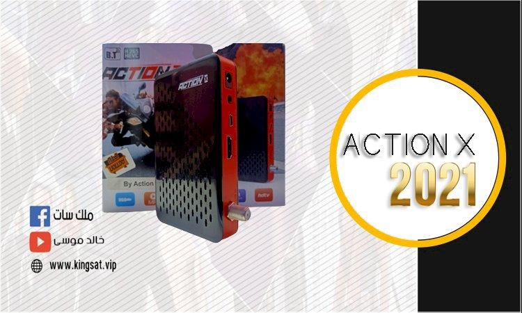 احدث سوفت ACTION X  الجديده الجديده 2021